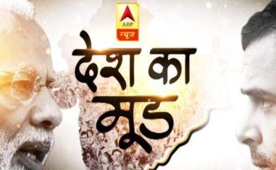 Avinash Pandey News