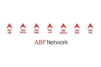 ABP Rebranding