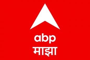 ABP Majha